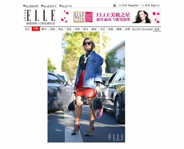 Elle China_Julho 2015